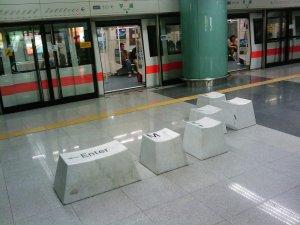 Asientos del metro de Shenzhen